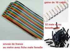 Câble Dupont à sertir - 20 câbles - au mètres + 40  fiche male /40femelle 5M max