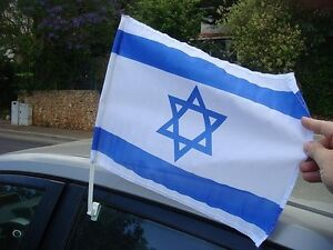 Image result for Wholesale Car Flags in isreal