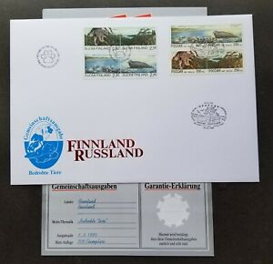 [SJ] Finland Russia Joint Issue Nature Protection 1995 (FDC) *dual PMK *guaranty