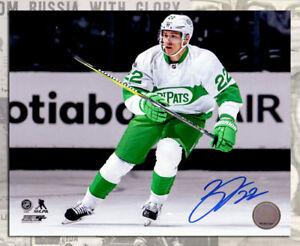 Nikita-Zaitsev-Toronto-Maple-Leafs-Autographed-8x10-Vintage-St-Pats-Jersey