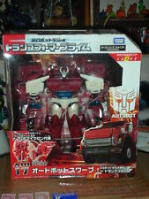 Takara Tomy Transformers Prime AM-17 Autobot Swerve MISB r52