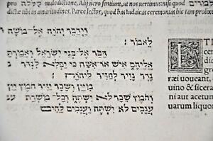 1546-Bible-Basel-leaf-Large-Amazing-rare-book-Judaica-Hebrew-Latin-antique-NICE