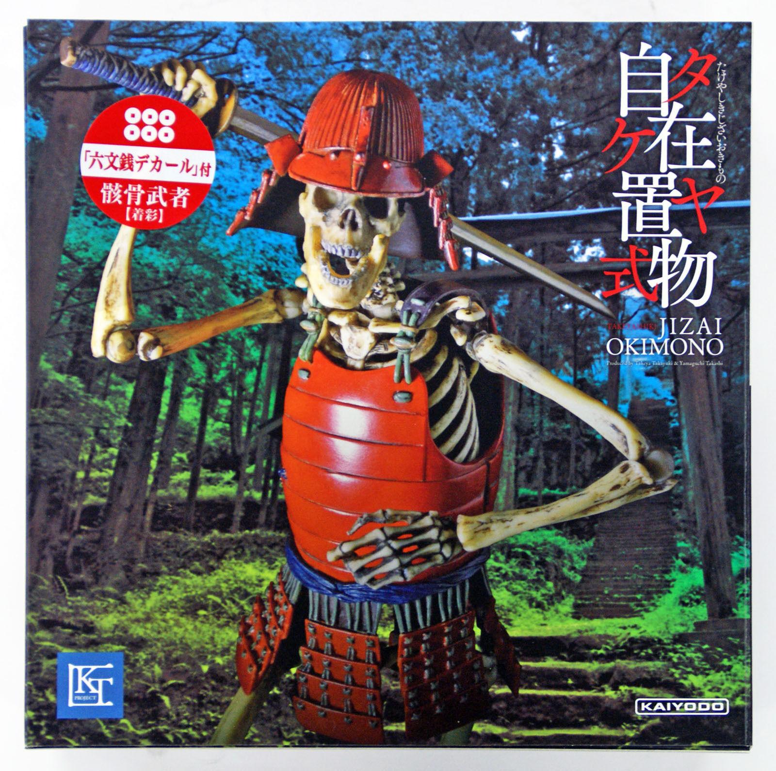 Kaiyodo takeyashiki jizai Okimono KT-010 Esqueleto Guerrero Figura 4537807120144