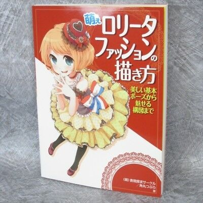 New How to Draw Manga Moe Lolita fashion Technique Book JAPANESE with Tracking
