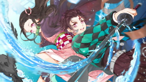Details About Anime Demon Slayer Kimetsu No Yaiba Nezuko Silk Poster Wallpaper 24 X 13 Inches