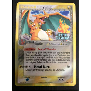 Rare Charizard Ex Crystal Guardians H…
