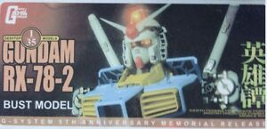 RARE-G-System-1-35-Gundam-RX-78-2-Bust-Model-Resin-Kit-Unbuilt
