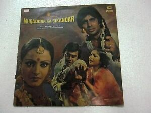 MUQADDAR-KA-SIKANDAR-KALYANJI-1978-killer-funk-psych-RARE-LP-BOLLYWOOD-VG