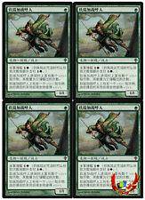 MTG WORLDWAKE CHINESE JORAGA WARCALLER X4 NM CARD