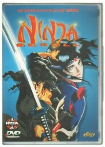 NINJA-SCROLL-di-Yoshiaki-Kawajiri-DVD-Francese-Pathe-039