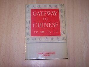 Gateway to Chinese - China Reconstructs Peking - Neumünster, Deutschland - Gateway to Chinese - China Reconstructs Peking - Neumünster, Deutschland
