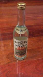Kremlin Vodka 50cl - 40° - SEALED - Authentic Russian Vodka * RARE * COLLECTORS - España - Kremlin Vodka 50cl - 40° - SEALED - Authentic Russian Vodka * RARE * COLLECTORS - España
