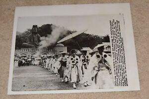 ORIGINAL JAPANESE TOURIST PHOTO JAPAN FROM SAN FRANCISCO EXAMINER VINTAGE