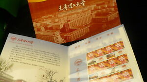Chinese-postage-stamps-sheet-Tianjin-University-of-technology-booklet-envelope