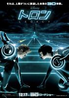 Tron Legacy Movie Poster 06 24x36