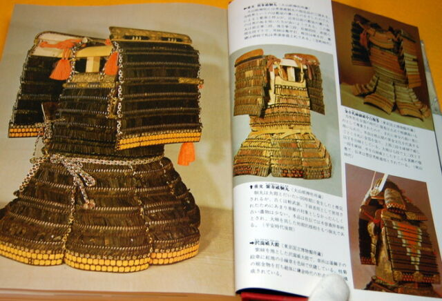 Encyclopedia of Japanese Samurai armor and weapon book japan katana #0216