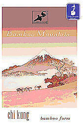 1 of 1 - NEW SEALED All Region DVD BAMBOO MOUNTAIN Chi Kung form meditative Energy China