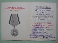 document pour la médaille 20 ans de la victoire WW2 CCCP URSS