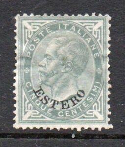 Italy-1874-Estero-5c-MNG-Fine-Signed