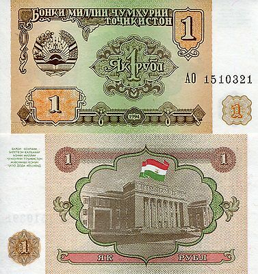1992 Tajikistan unissued pair 5000+10000 roubles,UNC