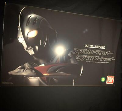 Bandai Ultraman Nexus ULTRA REPLICA Evol Truster /& Blast Shot From Japan