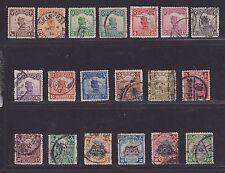 china 1913 London Print Junk Complete Set Used Sc# 202-220