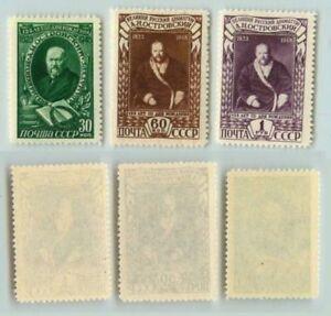 La-Russie-URSS-1948-SC-1227-1229-neuf-sans-charniere-rt5835