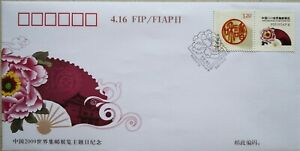 China-FDC-2009-4-16-World-Stamps-Exhibition-Theme-Days-FIP-FIAP
