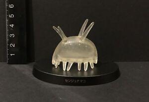 RARE-Retired-Agatsuma-Like-Kaiyodo-Deep-Ocean-Sea-Pig-Figure