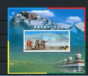 China VR MiNr. Block 103 postfrisch MNH Eisenbahn (Eis965