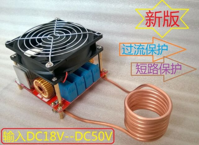 ZVS Induction Heating Machine Module Low Voltage 3.11V~4.21V High Frequency