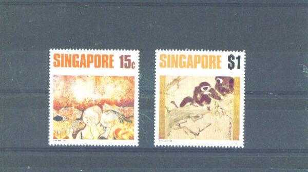 Charmant Singapour - 1972 Art Charnière Comme Neuf Plus De Rabais Sur Les Surprises
