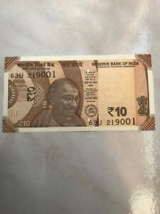 New-Indian-10-Rupees-Currency-Mahatma-Gandhi-on-the-front-and-Sun-Temple-on-back