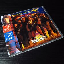 Jon Bon Jovi - Blaze of Glory / Young Guns II JAPAN CD+Sticker W/OBI #129-2