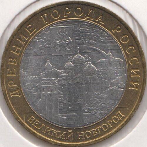 10 roubles 2009 Russia VELIKY NOVGOROD BIMETALLIC