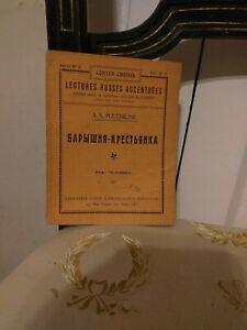 Pouchkine-La-Demoiselle-Paysanne-Ed-Librairie-russe-et-Francaise-1930