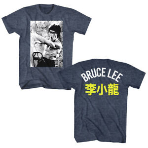 Bruce Lee Kung Fu in Action Photo Men/'s T Shirt Angry Ninja Legend Martial Arts