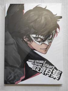 Persona-5-Scramble-The-Phantom-Strikers-Art-Book-Sealed
