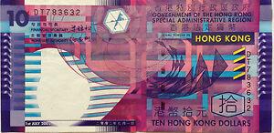 Hong-Kong-2002-10-Paper-Note-DT-783632