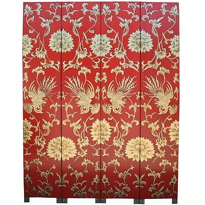 New Quality Red Room Divider Screen -  Embossed Phoenix (SN4-RPHOENIX)