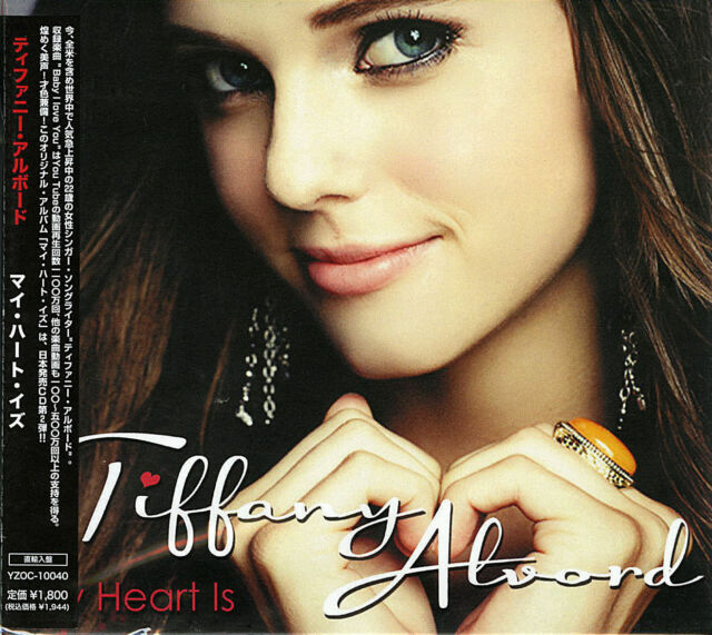 TIFFANY ALVORD-MY HEART IS-JAPAN CD D73