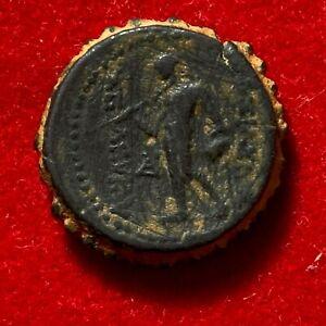 2797-RARE-Monnaie-Antique-Grecque-FACTURE