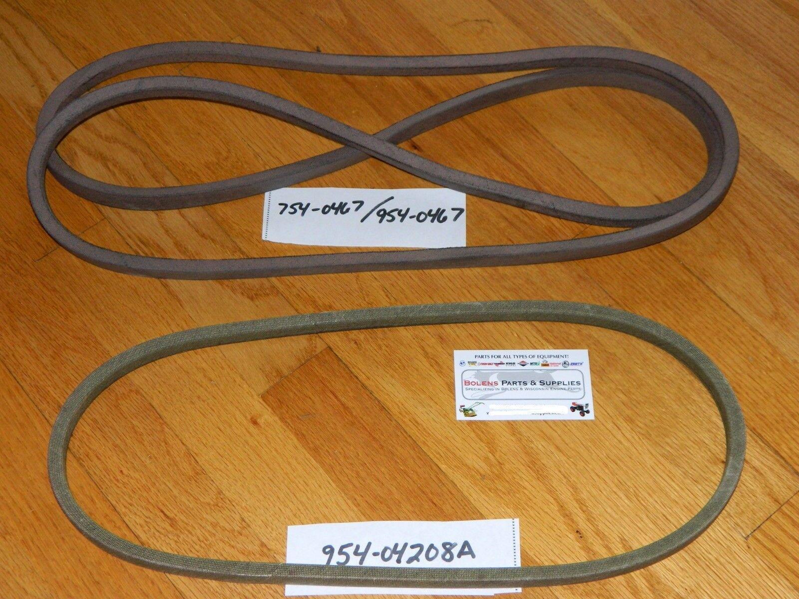 Mtd Lawn Mower Belt Variable Sd 754