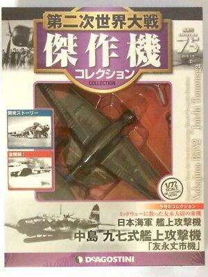 Type 97 Carrier Attack Bomber  1//72 #75 WW2  Nakajima B5N