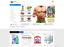 thumbnail 1 - Money making Supplement Store drop shipping / Amazon Affiliate Web Free Hosting