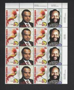 PNG443-Papua-New-Guinea-2000-Silver-Jubilee-50t-Block-MUH