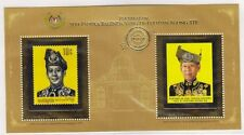 Malaysia 2013 MS Opt. Kedah Stamp Exhibition ~ Mint