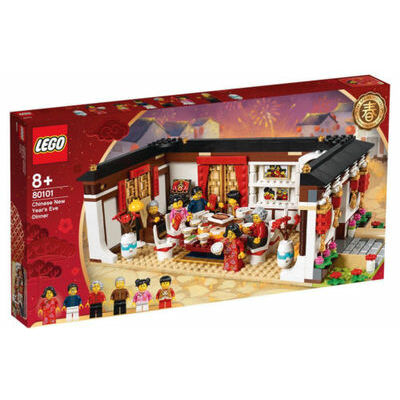LEGO 80101 Chinese New Year's Eve Dinner 2019 ASIA EXCLUSIVE 616pcs  In Stock