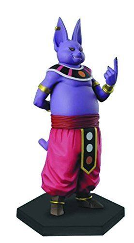 "Banpresto Dragon Ball Super Champa DXF Figure Chozousyu Volume 3 5.9/"""