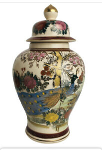 Vintage-Oriental-Porcelain-Ginger-Jar-Peacock-Floral-Design-Gilt-Trim-Japan-10in